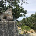石川市民の森公園