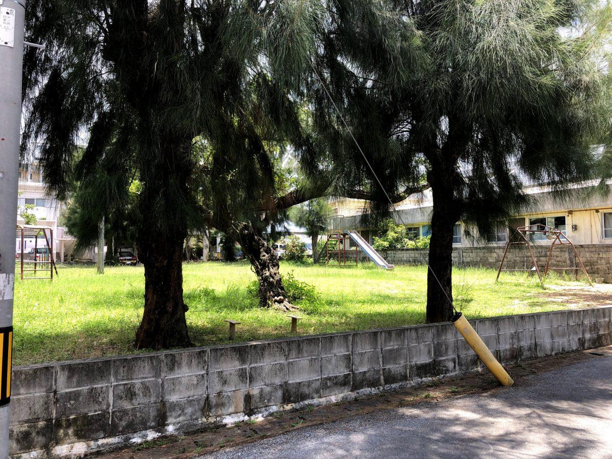げんき公園